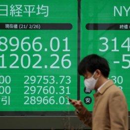 日米で異なる相場観 日本株式市場は「カネ余り」ではない