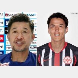 横浜FCのオーナーがFW三浦の熱烈なファン(右は独フランクフルトのMF長谷部誠)/(C)共同通信社