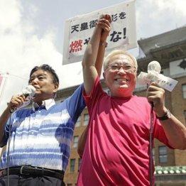 愛知県リコール署名偽造はビジネス右翼による国家国民攻撃