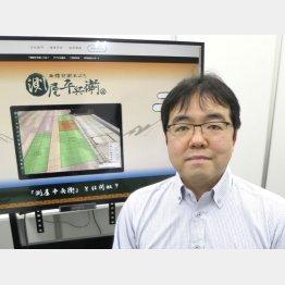 アプリ開発したテレマの三輪剛社長(C)日刊ゲンダイ