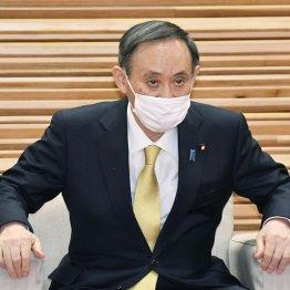 """菅首相「緊急事態宣言」再延長を謝罪…""""口だけ""""より補償を"""
