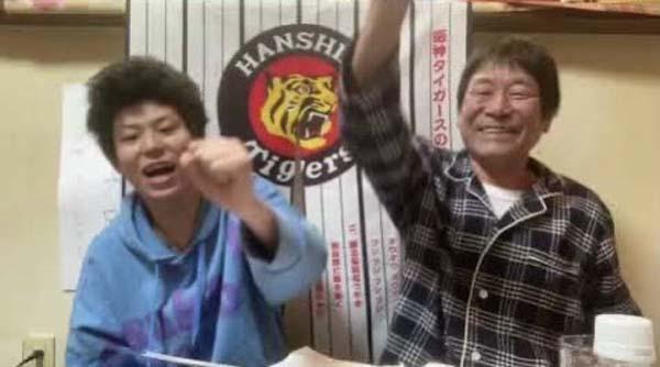 虎太郎君と夢の親子共演(提供写真)