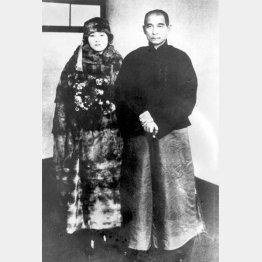 孫文(右)と宋慶齢=1924年、神戸港で(C)共同通信社