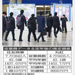 会社説明会に向かう学生(千葉・幕張メッセ、1日)/(C)共同通信社