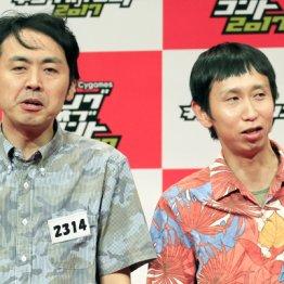 アンガールズは「東京の方がいいよ」の社交辞令を信じ上京