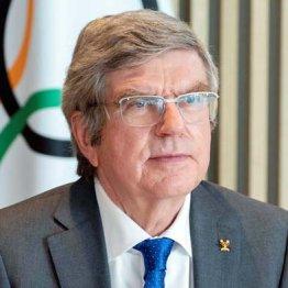 "IOCバッハ会長""VIP招待客の入国ゴリ押し""に日本なす術なし"