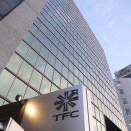 東北新社の事業認定取り消しへ…外資規制違反を虚偽申請