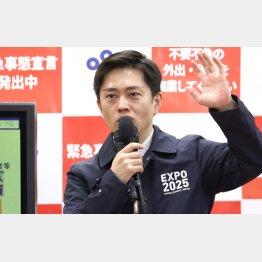 何が徹底調査だ(大阪の吉村洋文府知事)/(C)日刊ゲンダイ