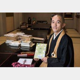 企画発案した「陽岳寺」の向井真人副住職(提供写真)
