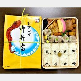 日本で一番有名な駅弁、崎陽軒の「シウマイ弁当」/(提供写真)