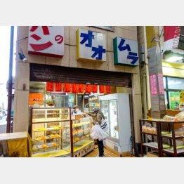 看板もレトロ(店の奥が調理場)/(C)日刊ゲンダイ