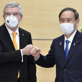 「緊急事態宣言」と首相、都知事、五輪関係者の歪んだ執念