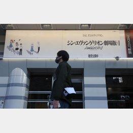 初日だけで興収8億円超え(C)日刊ゲンダイ