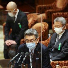 これぞ三百代言 武田大臣の答弁は国民の疑念を抱くばかり