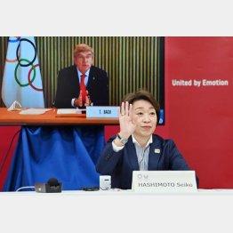 橋本聖子組織委会長が直面するトラブル(後ろのモニターはIOCのバッハ会長)/(代表撮影)
