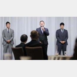 昨22日、都内ホテルで出陣式を行った巨人(代表撮影)