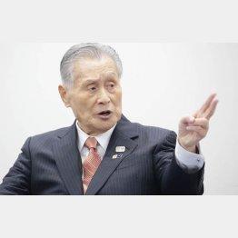 言いたい放題(森喜朗組織委前会長)/(C)日刊ゲンダイ