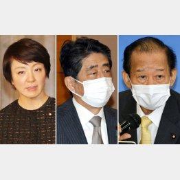 (左から)河井案里元被告、安倍前首相と二階自民党幹事長(C)日刊ゲンダイ
