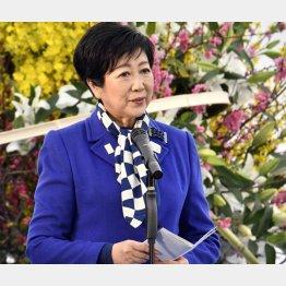 昨25日、東京2020オリンピック聖火リレー グランドスタートセレモニーに出席した小池百合子都知事(C)JMPA