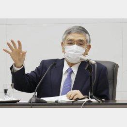 日銀の黒田総裁(C)共同通信社