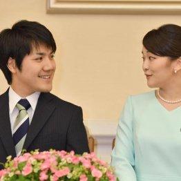 小室圭さんは奇特な人 皇族の結婚相手探しは想像より大変