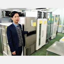 テンポスバスターズ取締役の遠山貴史さん(提供写真)