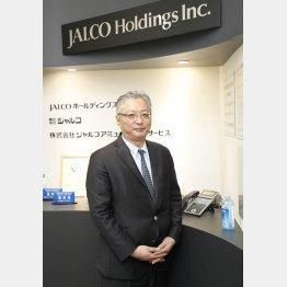 JALCOホールディングスの田辺順一社長(C)日刊ゲンダイ