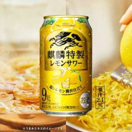 ここまでやるのか!手間暇かけた「新・麒麟特製レモンサワー」が格別のおいしさだった