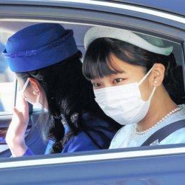 眞子さまと小室圭さん30歳 誕生日ウエディングは絶望的か
