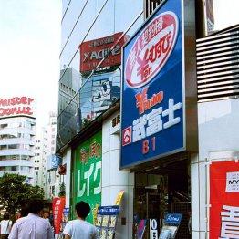 「武富士」に対してだらしなさが際立った朝日新聞社