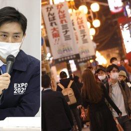 宣言解除後1カ月で「まん防」大阪市の飲食店から怨嗟の声