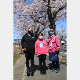 2021年4月1日、佐藤和子さんと家族(写真)藤原亮司