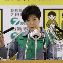 カンニング竹山強制謝罪か…小池都政の広告費総額は11億円