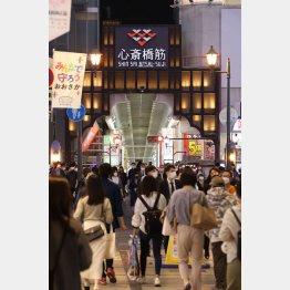 多くの人でにぎわう大阪のミナミ(C)日刊ゲンダイ