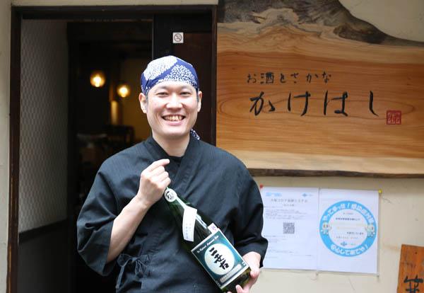 「お酒とさかな かけはし」の梯隆司さん(C)日刊ゲンダイ