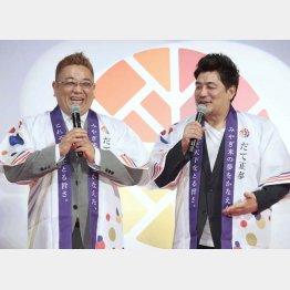 サンドウィッチマンの伊達みきお(左)と富澤たけし(C)日刊ゲンダイ