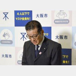 謝罪する大阪の松井一郎市長(C)共同通信社
