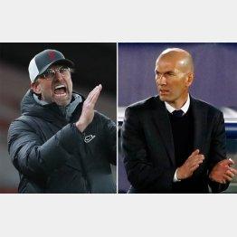 (右から)レアルのジダン監督とリバプールのクロップ監督(C)ロイター
