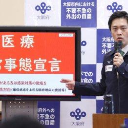吉村知事がTV行脚で自己弁護 コールセンターに抗議殺到!