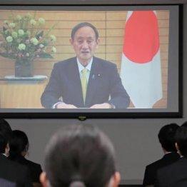 ブラックジョーク? 菅首相「国民全体の奉仕者に」と訓示