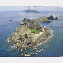 領有権の問題は存在する(沖縄県の尖閣諸島。手前から南小島、北小島、魚釣島)/(C)共同通信社
