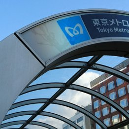 東京メトロに乗るだけでOK メトロポイントお得に貯めよう