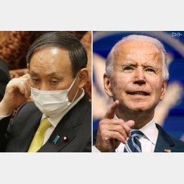 「参勤交代」と批判されても訪米(菅首相とバイデン米大統領)/(C)日刊ゲンダイ