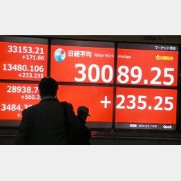 株価上昇は続くが…(C)日刊ゲンダイ