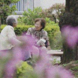 母親が「オレオレ詐欺」に200万円だまし取られた!