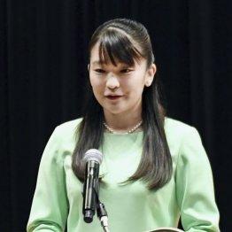 眞子さま(代表撮影)JMPA