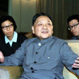 鄧小平が残した中国共産党のカタチ 改革開放と天安門事件