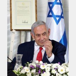 イスラエルのネタニヤフ首相(C)ロイター