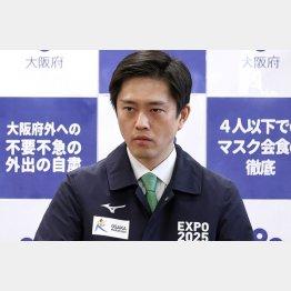 もはや打つ手なしか(大阪の吉村洋文府知事)/(C)日刊ゲンダイ