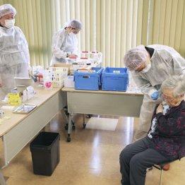 """辻褄あわせ 高齢者接種も""""やってるフリ""""のワクチン後進国"""